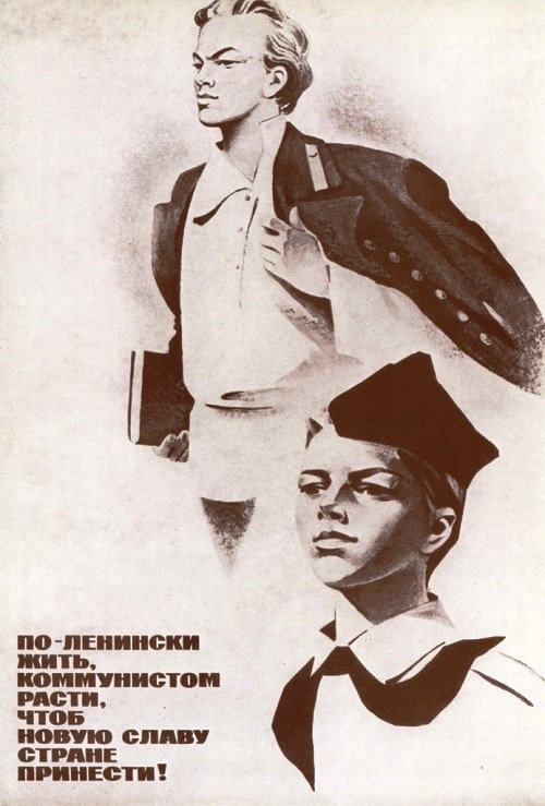 V. Sachkov. To live by Lenin to become useful for Fatherland. Poster. 1984