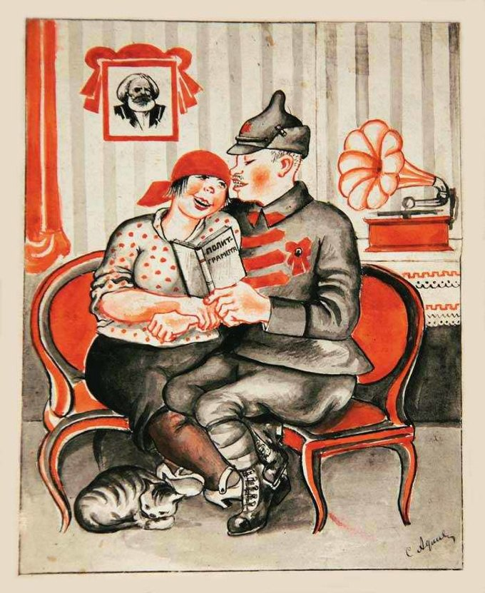 A Red Army soldier and a girl. 1920