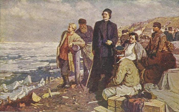 AM Gorky and Ya.M. Sverdlov on the Volga, 1948 (diploma)