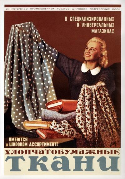 Cotton fabrics 1953. Viktor Trukhachev