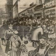 Moscow sketch. 1930