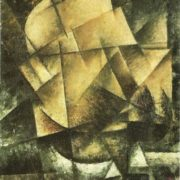 Sails (Portrait AB). 1918