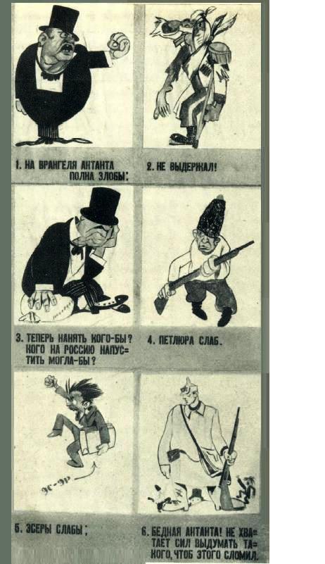 Satire windows of ROSTa. 1920. M.M. Cheremnykh. M.M. Cheremnykh