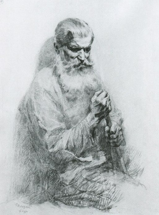 Study on sketch. 1954