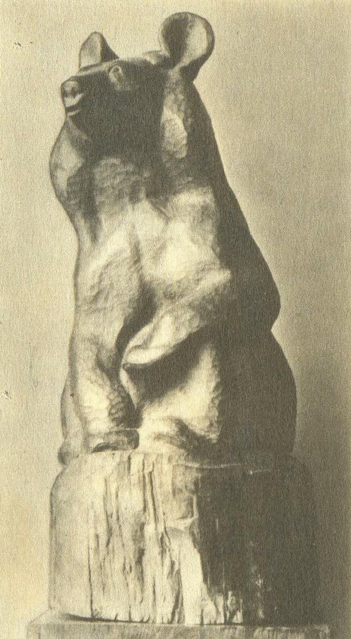 Himalayan bear. Wooden sculpture. 1925