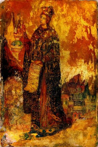 Icon of Saint Catherine, 1908-1910. Wood, canvas, tempera