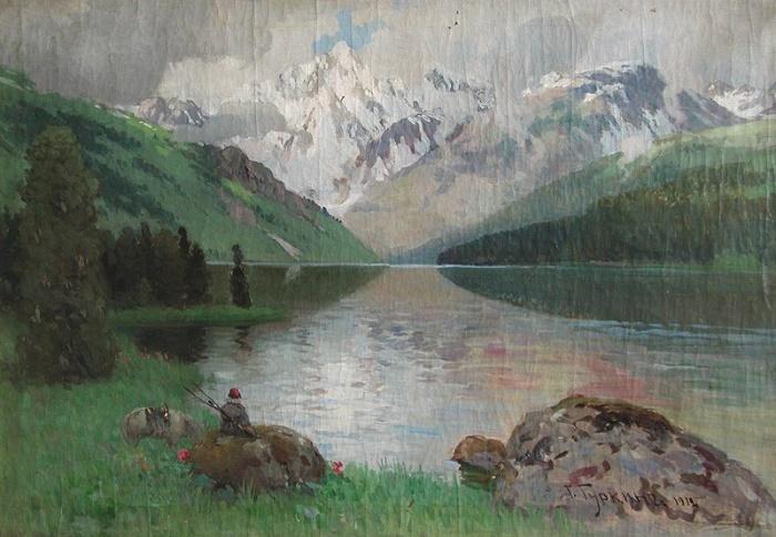 Lake Taimenie
