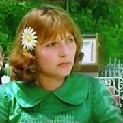 Nerves, nerves. 1972. Nina Maslova