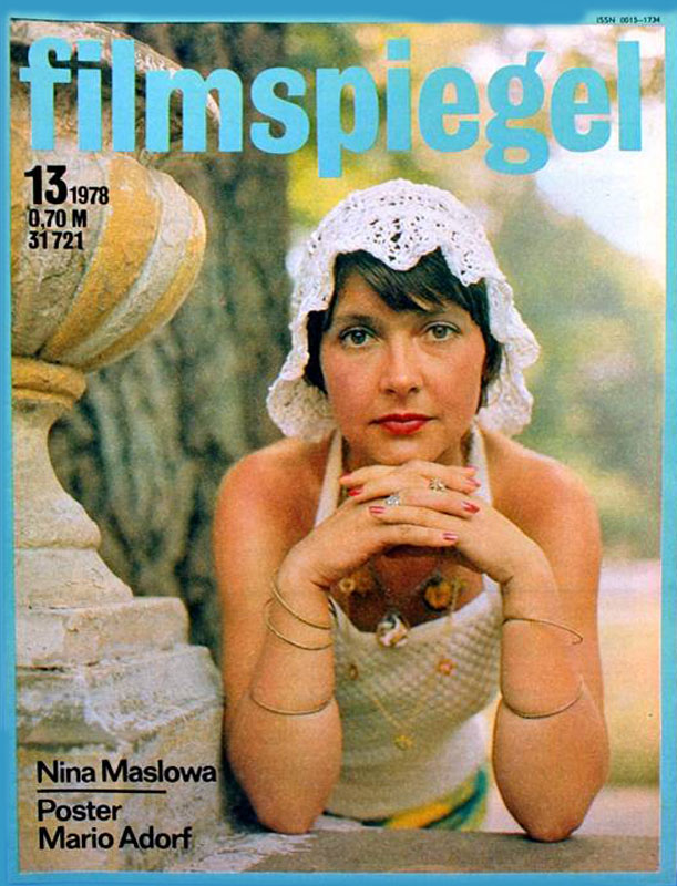 The cover of the magazine Filmspiegel (GDR) 13-1978. Soviet film actress Nina Maslova