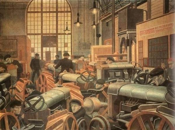 Tractor shop. 1930