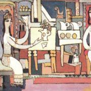 Interior. 1975
