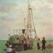 N.N. Zolotarev. Drilling a well. The Omsk Region. Etude