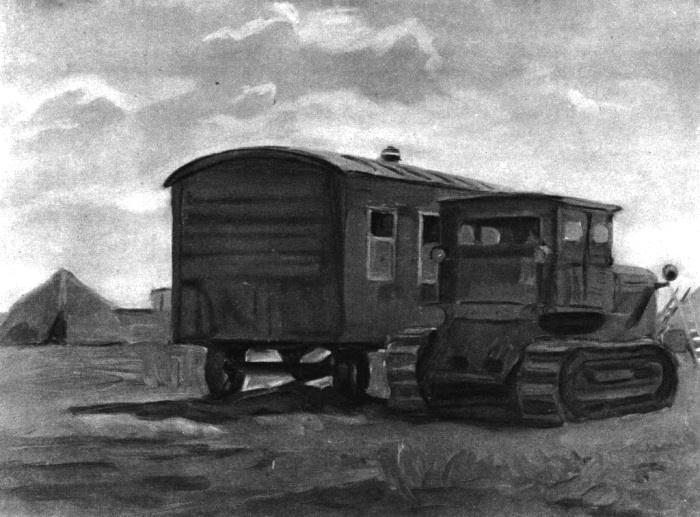 R.V. Slyotov. Field trailer. Altai. Etude