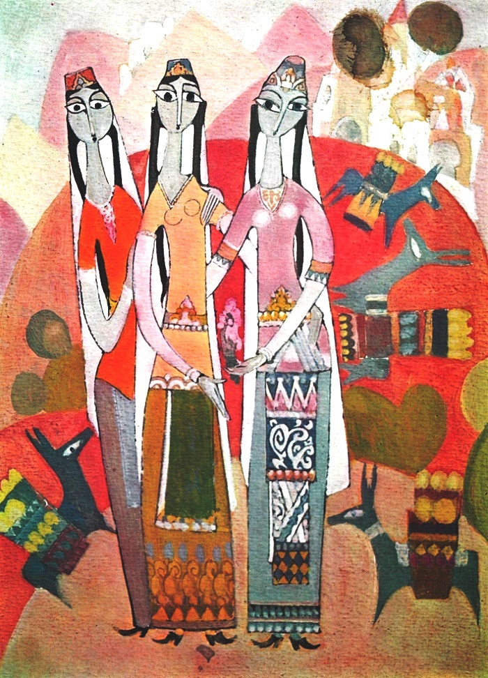 Three Girls. 1971