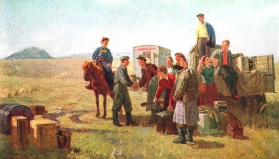 1954 album Virgin lands by Soviet artists