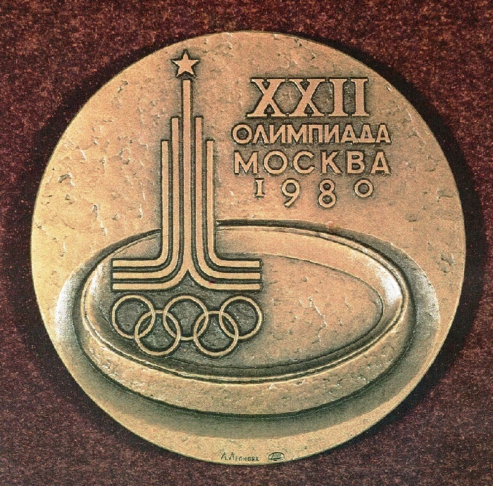 A. A. Leonova. Commemorative medal of the Olympics-80 (obverse)