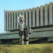 BI Dyuzhev. Sculpture 'Olympic flame'. Izmailovo. 1979-1980