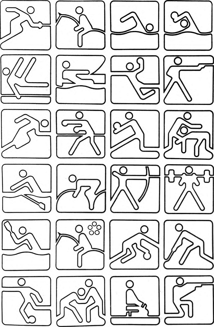 Contour (skeletal) image of pictograms