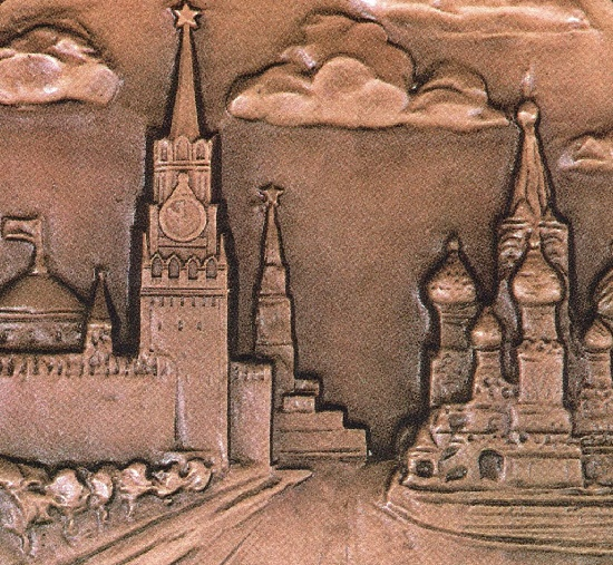Soviet Art for XXII Moscow Olympiad