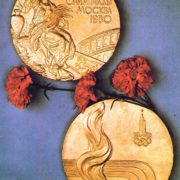 I.A. Postol. Award medal of the Olympics-80 (gold, both sides)