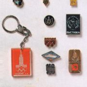 Key rings and badges fir the Olympics-80