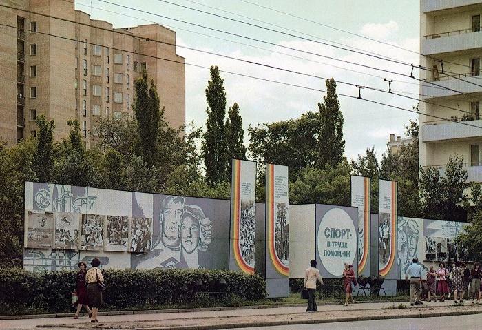 Leninsky Prospekt, thematic exhibition