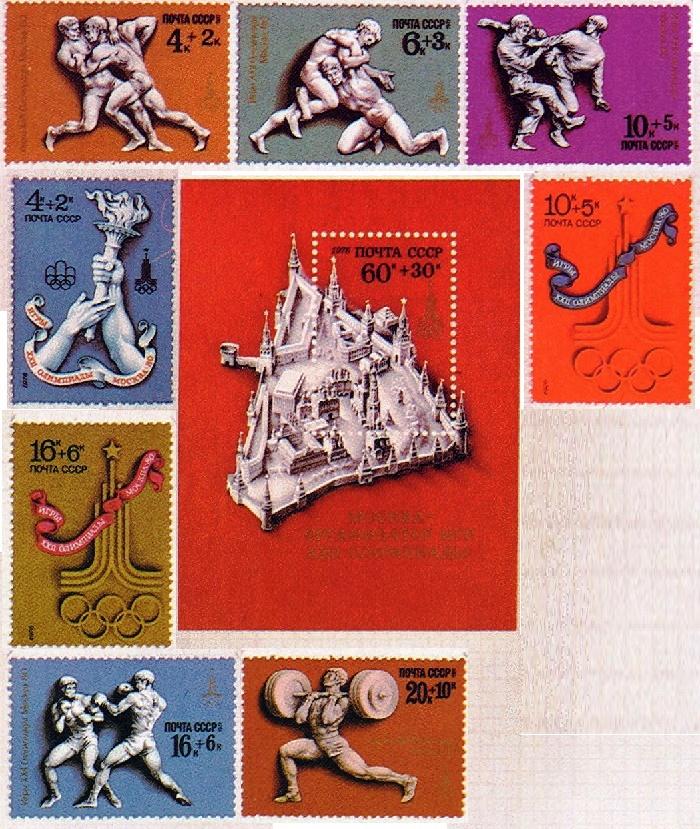 NK Litvinov. stamps