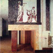 Panel for the cultural center of the Olympic Village 1978-1979. Fragment. Artist V.K. Zamkov