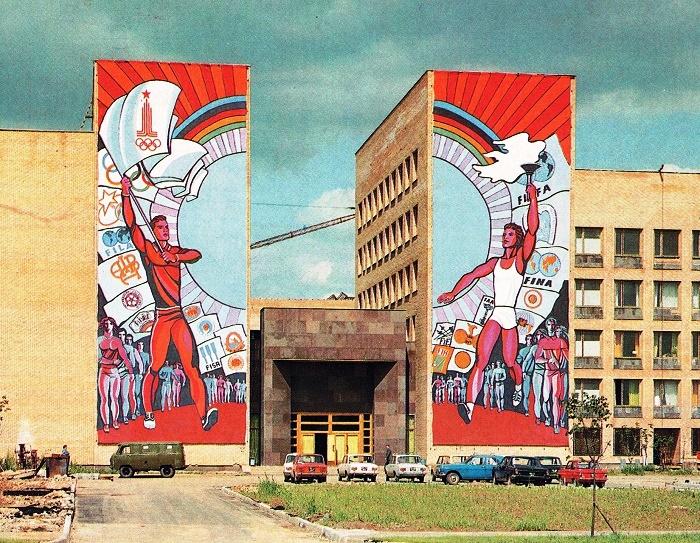 Panel near the Olympic village
