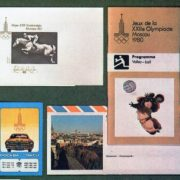 Publications for the Olympics-80