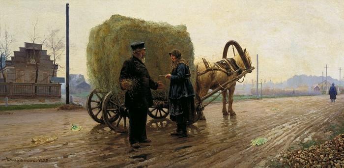 Purchasing. 1889