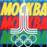 S.A. Artemov. Moscow. Games of the XXII Olympiad 1978. Poster