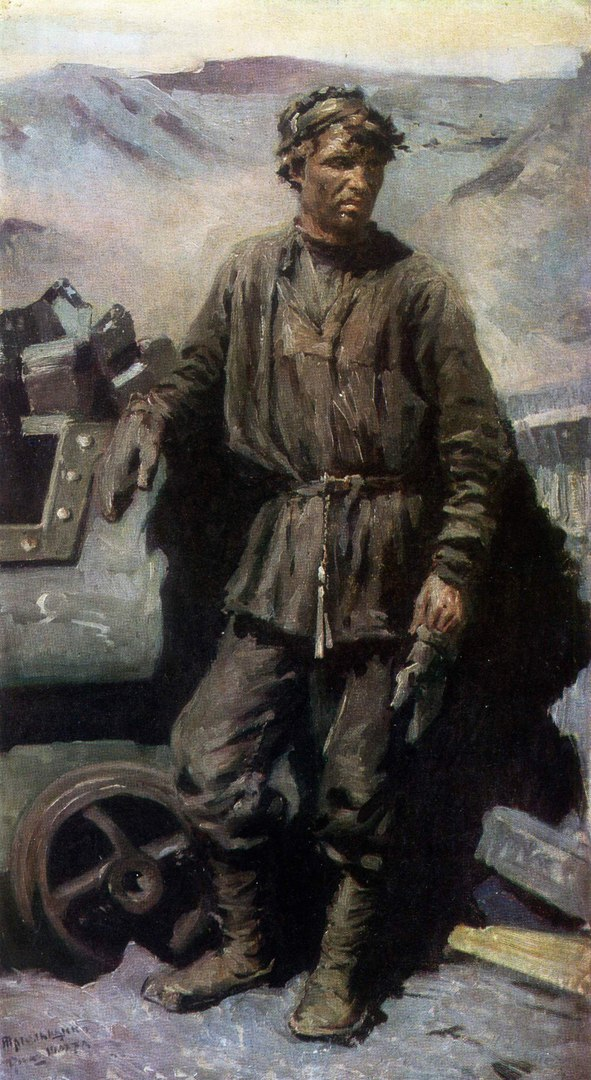 The miner peddler. 1894. Oil on canvas. 87 x 48 cm. Kiev National Museum of Russian Art
