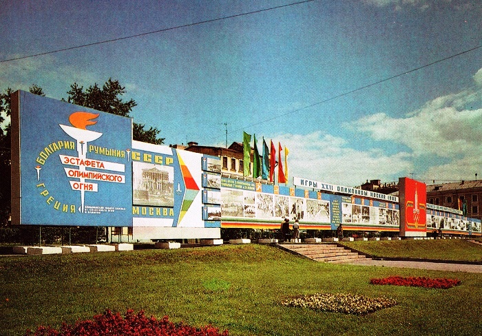 Thematic exhibition on Mayakovsky Square