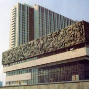 Z. Tsereteli. Bas-relief on the building of the hotel complex in Izmailovo 1979-1980. Fragment