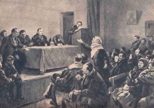 At the meeting. Picture by L. Koshtelyanchuk. 1954