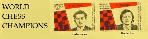 Chess champions USSR matchbox labels
