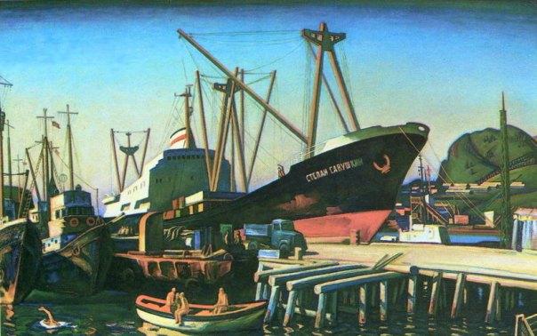 Large Ship. 1979