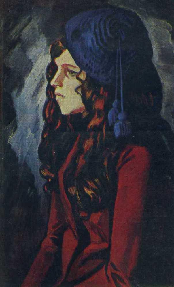 Nadya. 1973