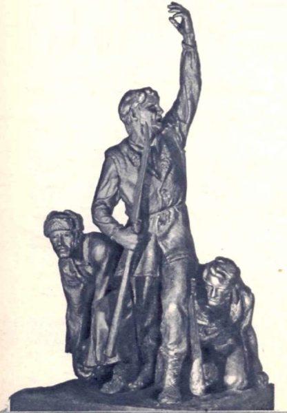 O. Silinsh. Kaugur uprising