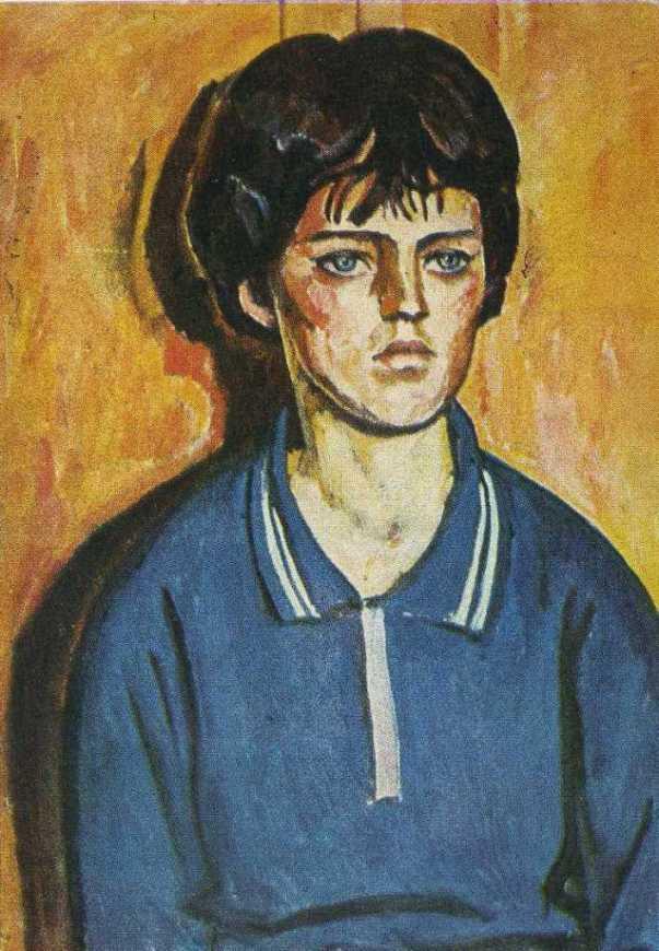 Tanya. 1968