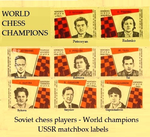 World Chess champions USSR matchbox labels