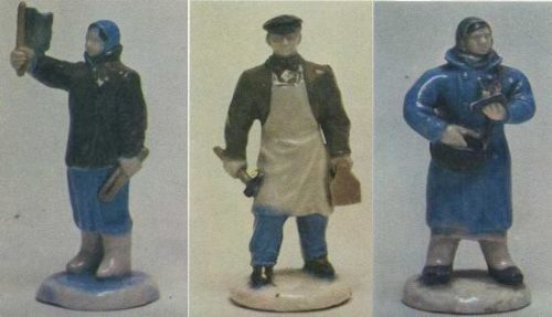Figurines depicting professions - a railroad worker, a carpenter, and a conductor. 1940-1941