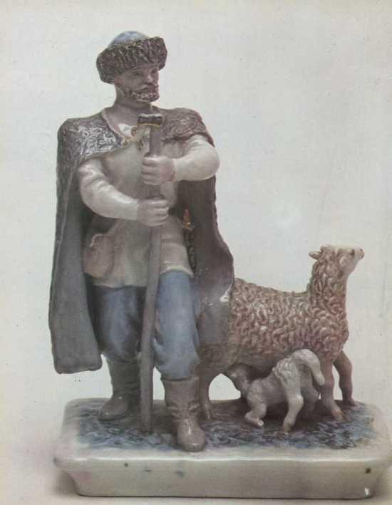 Kuban shepherd. 1948