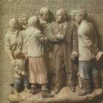 Soviet Russian sculptor Alexey Sotnikov