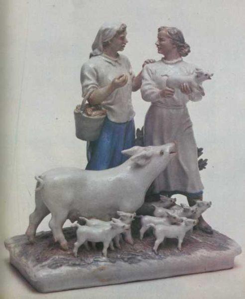 Pig-growers. 1955-1957