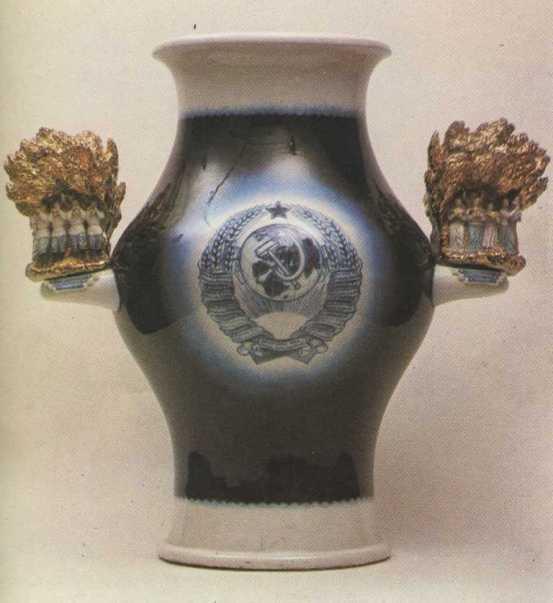 'Soviet Constitution' Vase, 1937