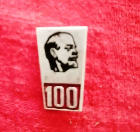 100 years to Lenin, 1970