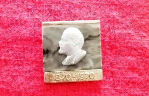 1870-1970 Lenin