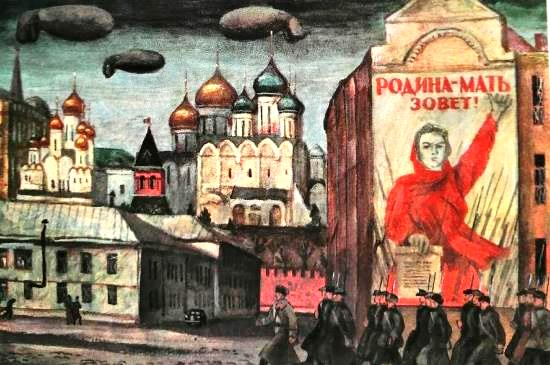 22 June 1941 Germans attacked Russia. Moscow is the Hero City. Soviet Moscow in drawings by Vladimir Semyonov